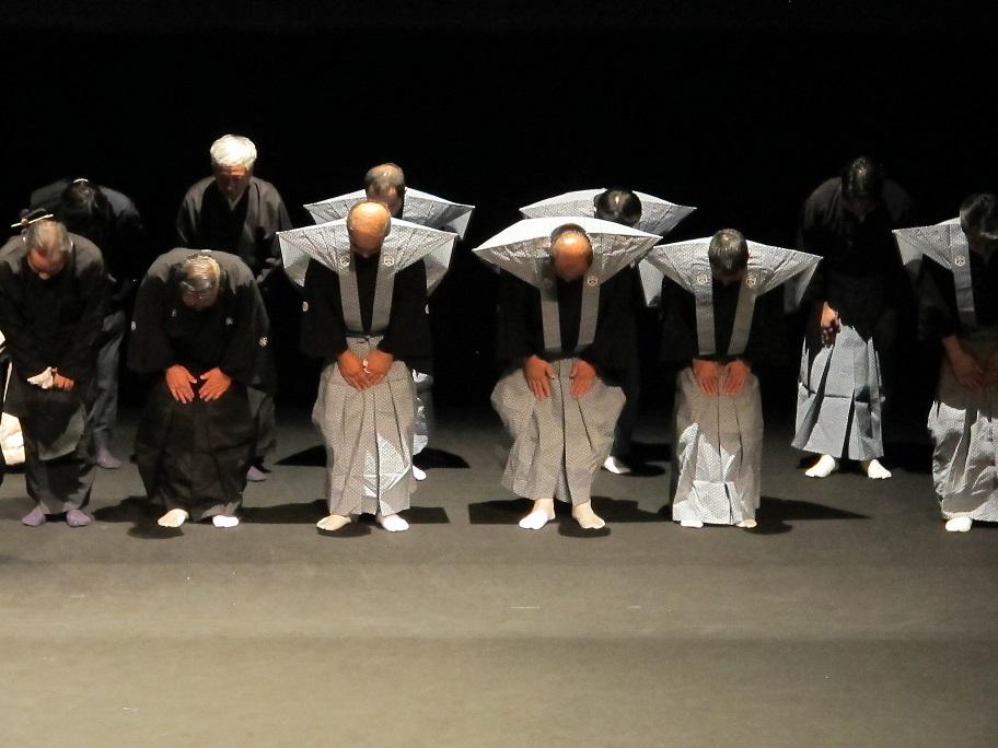 Shamisen by Sugitmoto (Photo Emma Reel)
